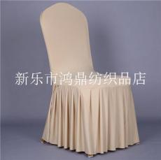会议桌布桌裙酒店台布椅套会所口布宴会厅桌