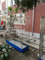 18年朝阳区护栏安装石佛营护栏不锈钢护栏儿