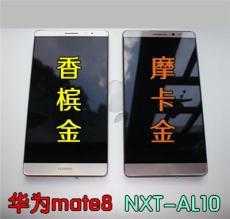 南京大量回收三星Galaxy手机屏幕 液晶屏