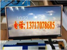 徐州谁在回收华为荣耀系列手机屏 找长鑫