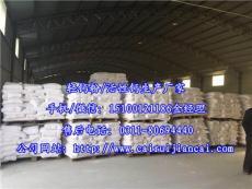 河北輕鈣粉廠家價格 32噸輕鈣發貨滄州黃驊
