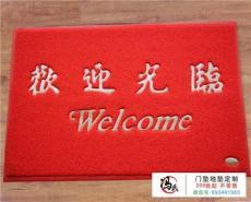 重庆九龙坡广告门垫定制