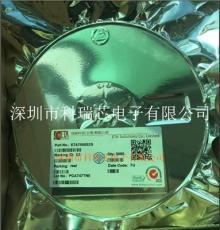 OVP保护IC ETA7008 深圳市科瑞芯电子公司