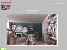 服装展示柜展示架
