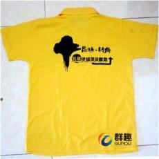 昆明廣告T恤衫印字短袖POLO衫時尚色彩密碼