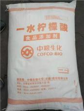 廣東地區優勢供應一水檸檬酸
