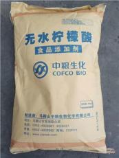 廣東地區優勢供應無水檸檬酸