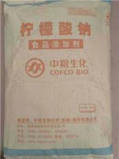 广州宝万华南地区现货供应柠檬酸钠