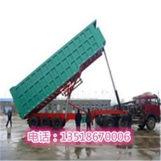 云浮8米自卸半挂车价格 后翻半挂车