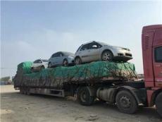 鄭州到烏魯木齊小轎車托運有限公司 歡迎您