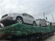 鄭州到阿克蘇專業小轎車托運 歡迎您