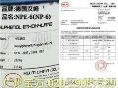 廣州寶萬華南地區現貨供應NPE-6德國漢姆