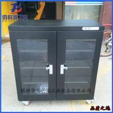 电子干燥柜-电子除湿柜厂家