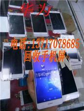 延吉专业回收OPPO手机屏 收购各类手机屏幕
