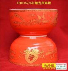 重庆寿碗定制 重庆寿碗价格 重庆寿碗批发