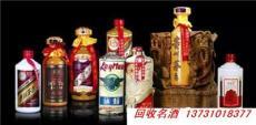 邯郸老酒回收 泸州特曲剑南春洋河老酒回收