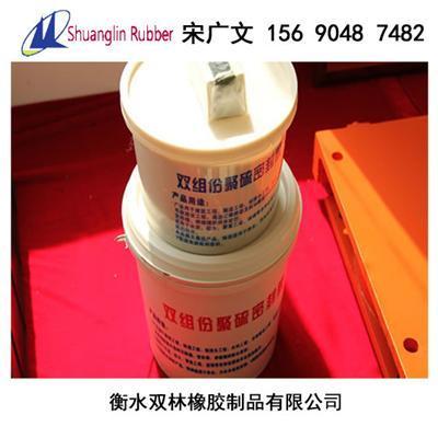 聚硫双组份密封胶-正确安装