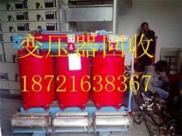 芜湖干式变压器回收 芜湖箱式变压器回收