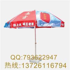 深圳太陽傘廠 深圳太陽傘廠家