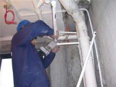 上海瑞宏專業安裝維修PPR-PVC上下水管漏水