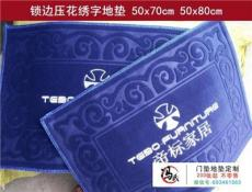 重庆渝北广告门垫定制 重庆渝北广告垫批发