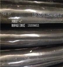 黑龙江阻燃控制电缆 产品供应商