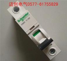 施耐德家用小型断路器IC65N-C1A/1P
