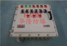 安全穩定廠家定制BXK51防爆控制箱