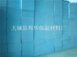 廊坊市B1级挤塑板可抽检生产厂家