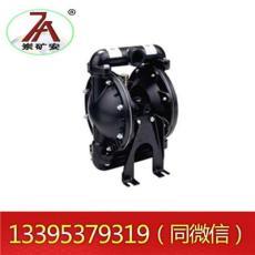 国产矿用气动隔膜泵型号全