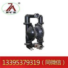 矿用隔膜泵制造公司