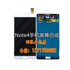 回收三星NOTE4手机屏-苏州张家港