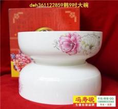 自贡寿碗厂家 自贡寿碗定制 中国寿碗价格