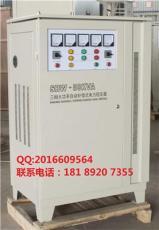 大型設備穩壓專用SBW-100KVA西安穩壓器