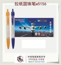 成都中性笔厂家 成都中性笔定制 广告中性笔