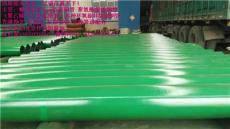 供水用环氧粉末防腐直缝钢管