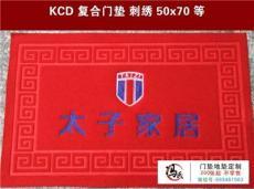重庆地垫绣广告 重庆广告地垫定制 地垫批发