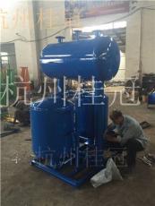 广元HG气动冷凝水回收器生产企业