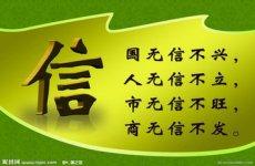 江苏南京氯丁胶乳厂家