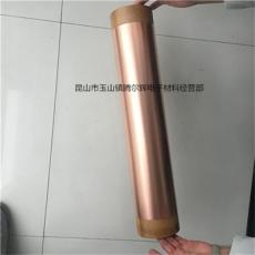 鋰電池銅箔 單面光銅箔 電解銅箔TEH