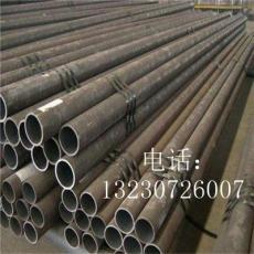 防腐保溫鋼管