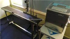 国产喷墨机 喷码机墨水溶剂清洗剂