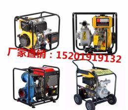 伊藤2寸3寸4寸柴油機水泵YT20DP/30DP/40DPE