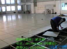 机房装修应注意的问题 西安防静电地板厂家