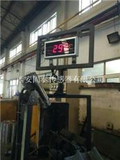 锻造三分选测温装置 中频三分选测温仪