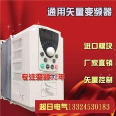 咸阳变频器代理渭南变频器库存商洛塑料机