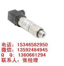 香港正润 ZWP-L61-K 精巧型压力变送器