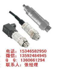 香港正润 ZWP-T61完美兼容HX-T61 产品调校