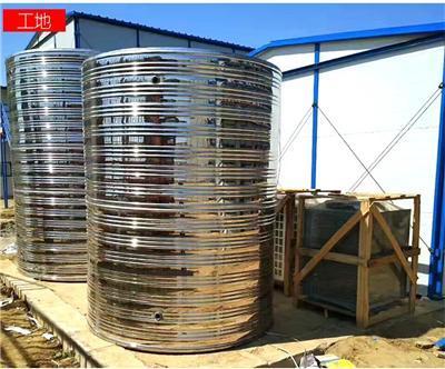 徐州圆柱体保温水箱不锈钢水箱
