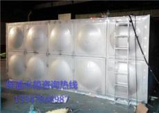威海泰安济宁5吨10吨圆形保温水箱特价专卖